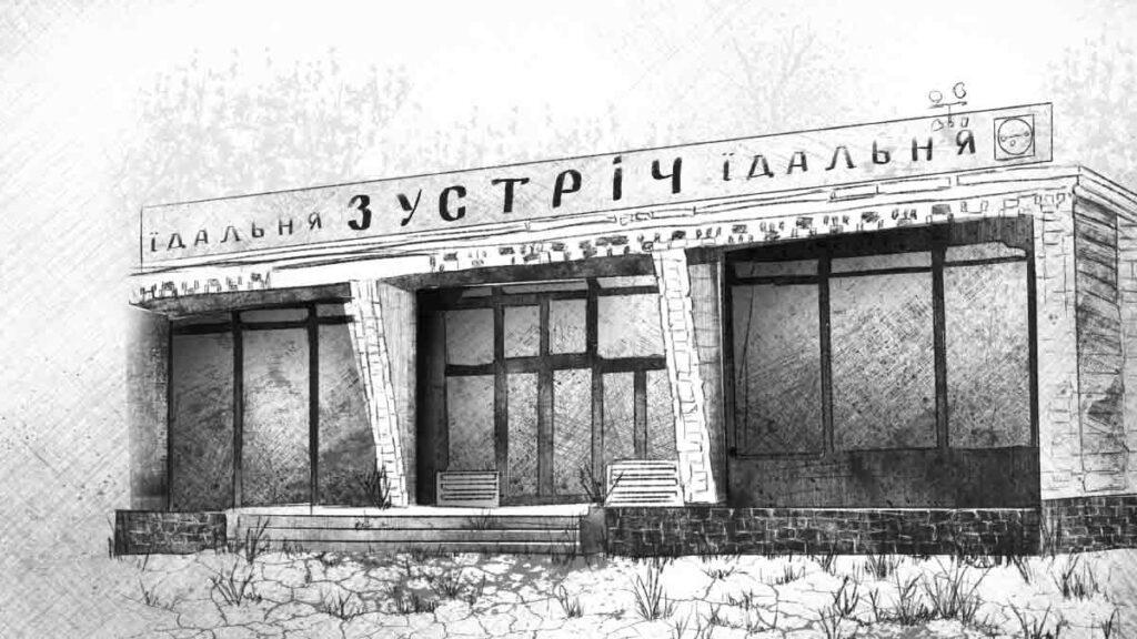 Coronovirus COVID-19, like Chernobyl-86, is an ongoing challenge to humanity