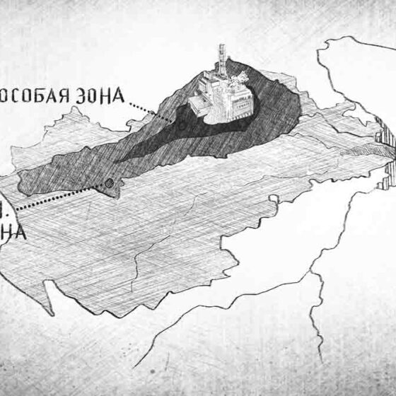 The route of invisible death: the Carpathians partially saved Europe from Chernobyl radioactive clouds