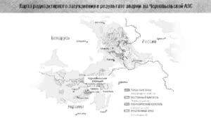 Pripyat: what, where and when?